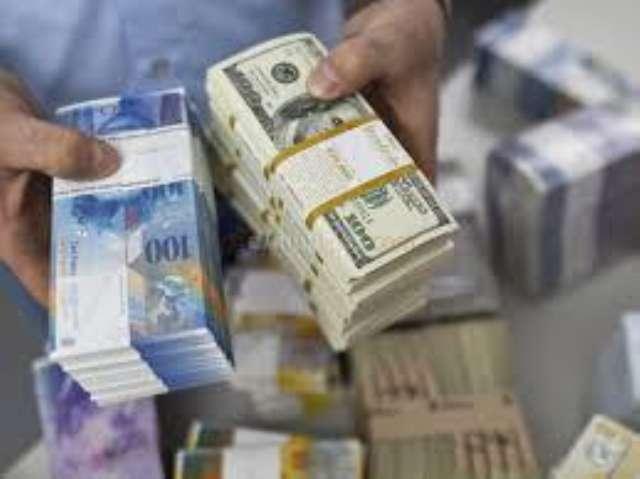 Oferta de empréstimo sério sem protocolo