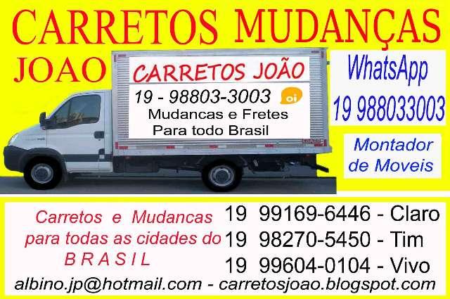 Carretos, Mudancas de Campo Grande, Três Lagoas para Campinas, Jundiai, Araras.